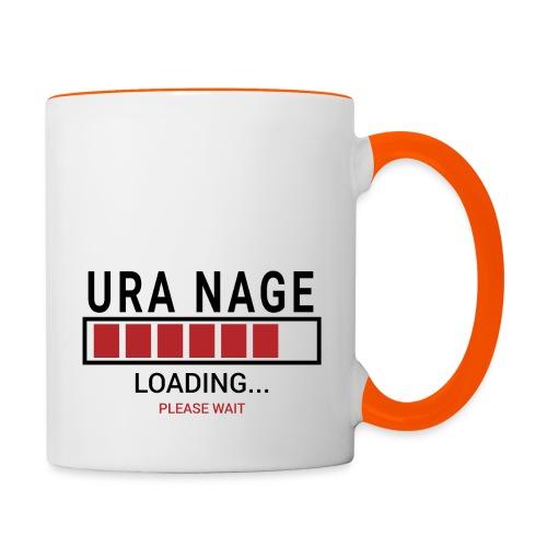 Uranaga Loading... Pleas Wait - Kubek dwukolorowy