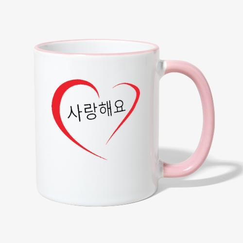Saranghaeyo (je t'aime en coréen) - Mug contrasté