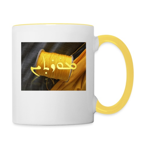 Mortinus Morten Golden Yellow - Contrasting Mug