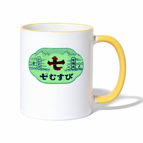 CHINESE SIGN DEF REDB - Mug contrasté