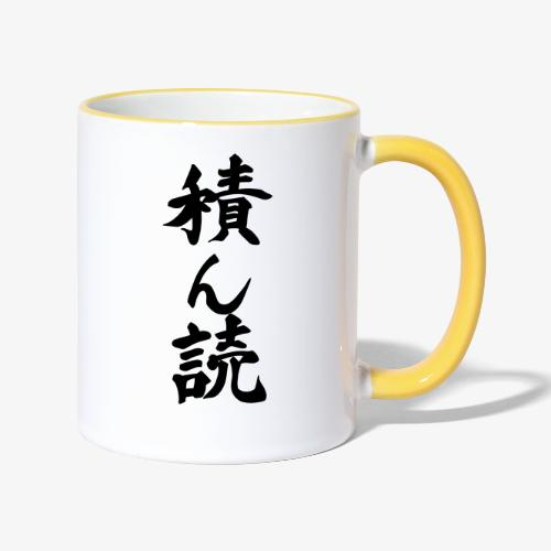 Tsundoku Kalligrafie - Tasse zweifarbig