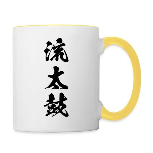 nagare daiko 6 5x15 - Tasse zweifarbig