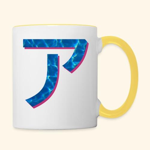 ア logo - Mug contrasté