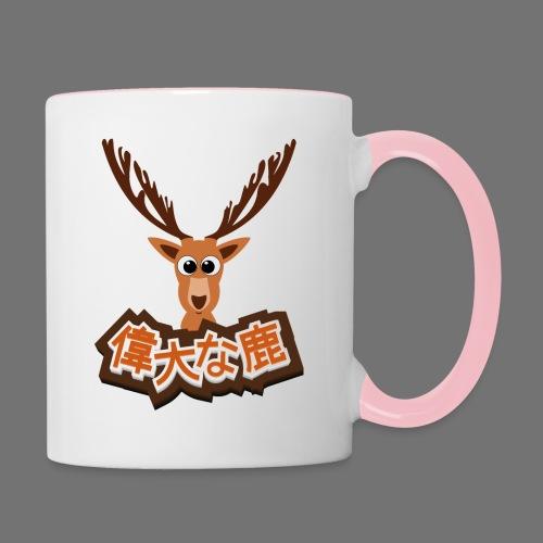 Suuri hirvi (Japani 偉大 な 鹿) - Kaksivärinen muki
