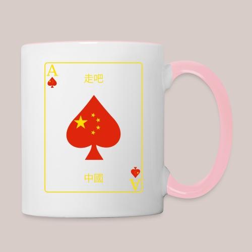 China - Tasse zweifarbig