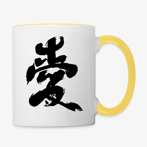 Japanese Kanji - Tazze bicolor