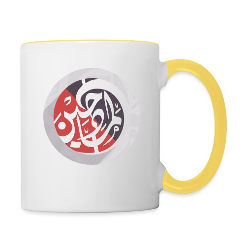 Dalel Almadeheen logo - Contrasting Mug
