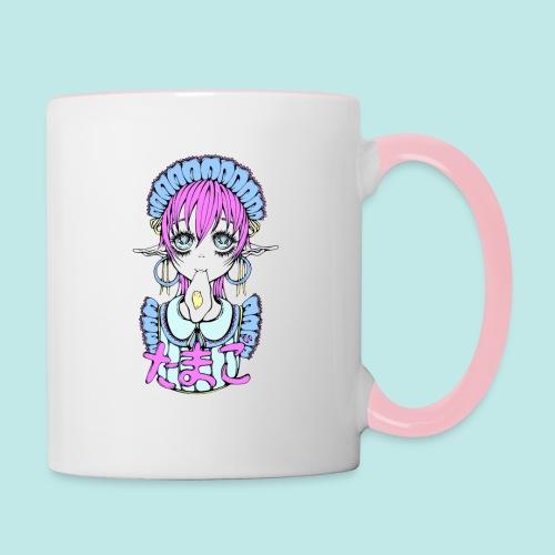 fille elfe kawaii manga maid oeuf - Mug contrasté