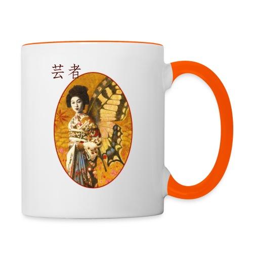 Vintage Japanese Geisha Oriental Design - Contrasting Mug