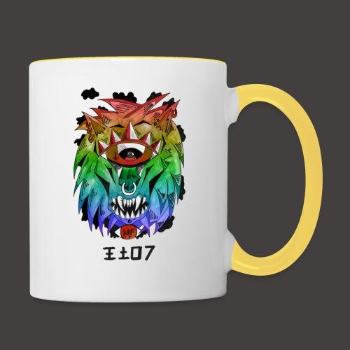 lion multi-color - Mug contrasté
