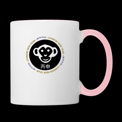 CHINESE NEW YEAR monkey - Contrasting Mug