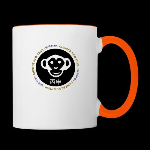 CHINESE NEW YEAR monkey - Contrasting Mug