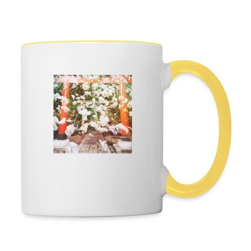 見ぬが花 Imagination is more beautiful than vi - Contrasting Mug