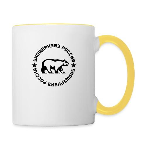 Russia Bear - Contrasting Mug