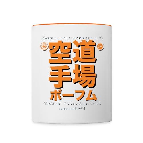KDB Teaser japanese transparent png - Tasse zweifarbig