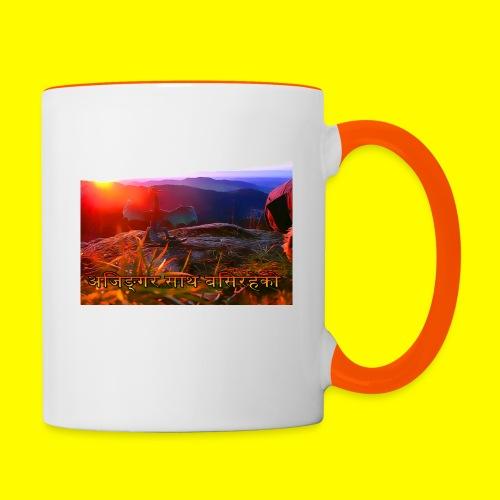 Contrasting Mug - 1,2,3