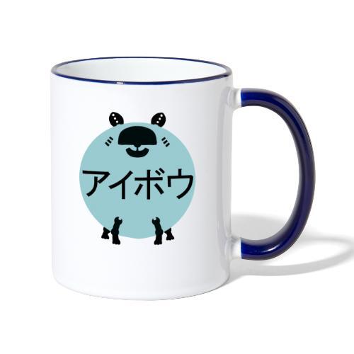 AÏBO - Mug contrasté