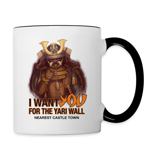 I FOR YOU FOR THE YARI WALL ACCESSORIES - Contrasting Mug
