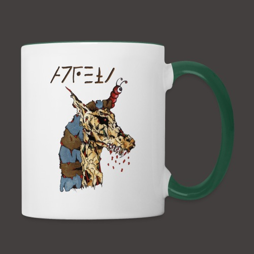 Anubis gold - Mug contrasté