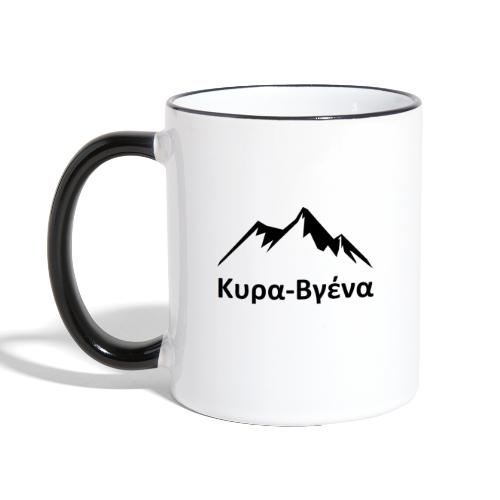 kyra-vgena - Contrasting Mug