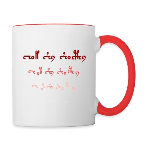 version1d_rot - Tasse zweifarbig