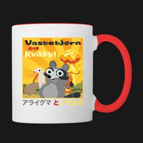 Vaskekvakk Japan 01 - Tofarget kopp