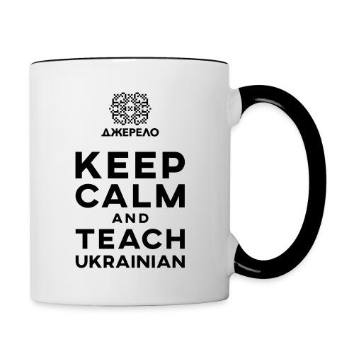 Teachers design - Mok tweekleurig