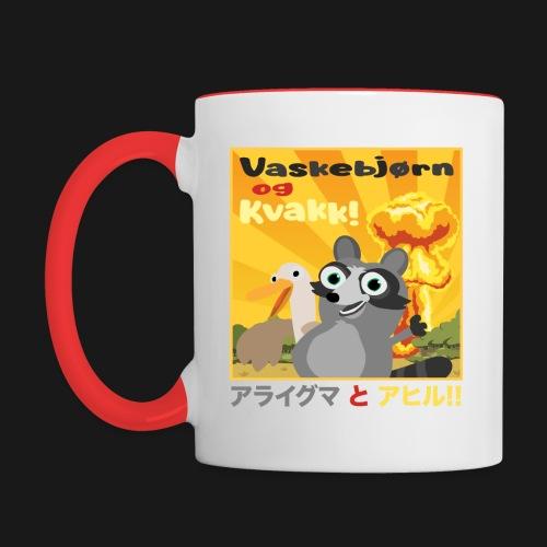 Vaskebjørn og Kvakk - Tofarget kopp