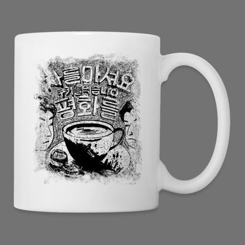 Jedzenie ciasteczek - pić herbatę i zawrzeć pokój - Kubek