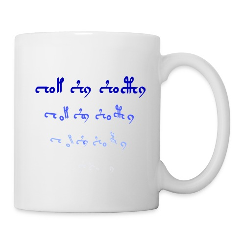 version1d_blau - Tasse