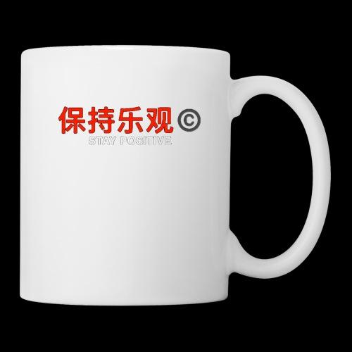 Stay Positive - Mug