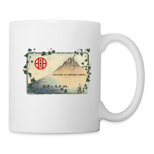Hokusai shito3 gif - Mug blanc