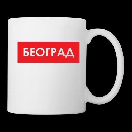 Beograd - Utoka - Tasse