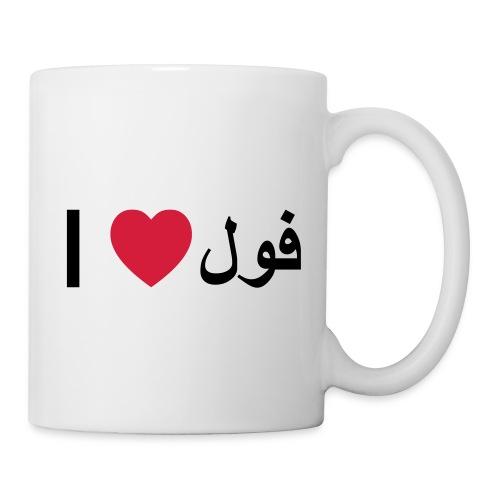 I heart Fool - Mug