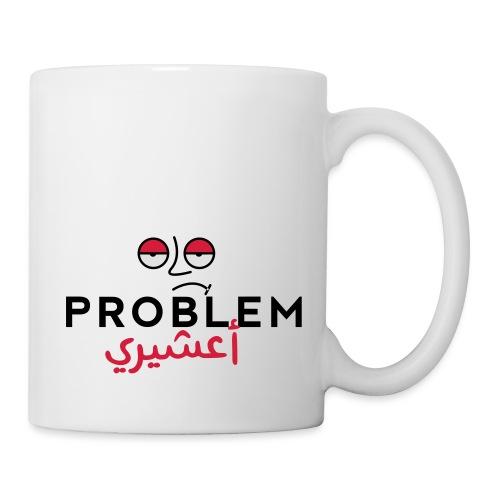 Probelm_a3shiri_-_-1 - Mug