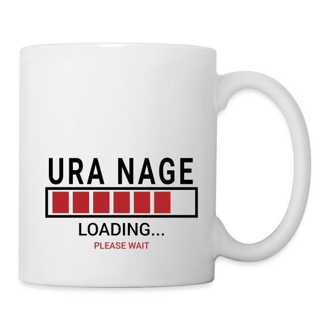Uranaga Loading... Pleas Wait