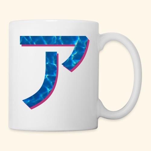 ア logo - Mug blanc