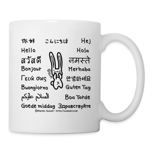 Hello around the world - Mug