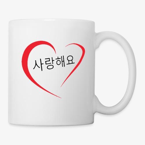 Saranghaeyo (je t'aime en coréen) - Mug blanc