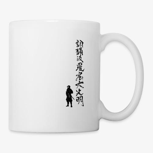 shikin haramitsu daikomyo - Mug blanc