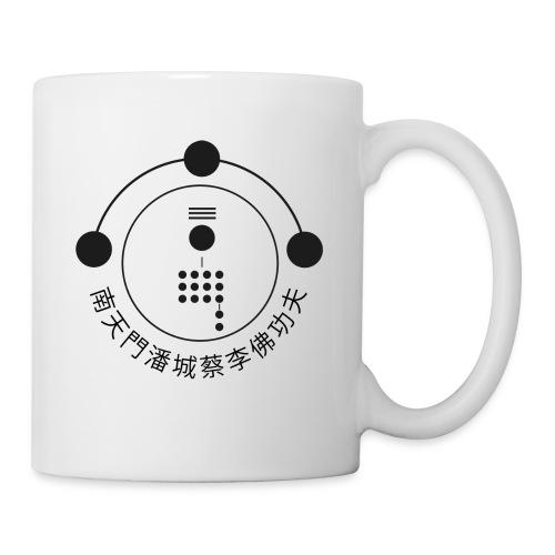 simbolo nantienmengermany - Tasse