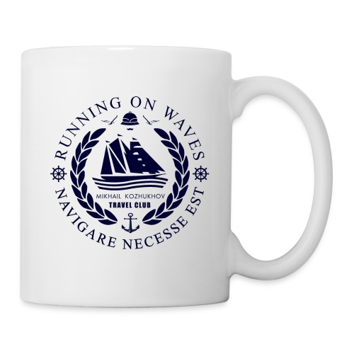RUNNING ON WAVES - Mug