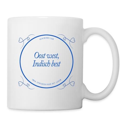 OostwestIndischbest blauw png - Mug