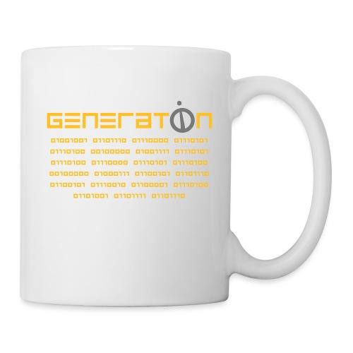 Io logo base line binaire - Mug blanc