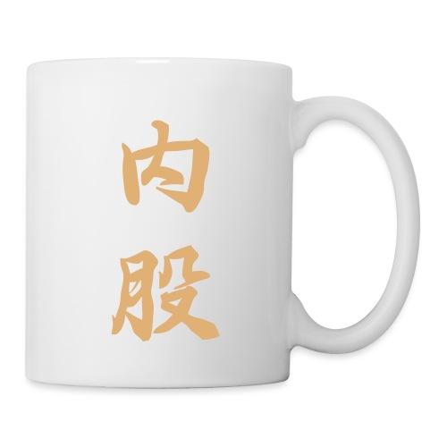 calligraphie_uchimata - Mug blanc