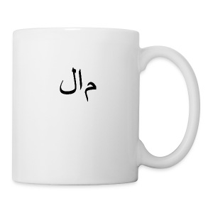 Money Arabic - Mug