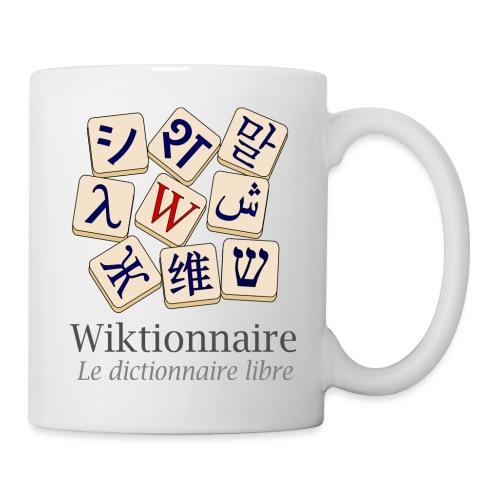 Wiktionnaire texte - Mug blanc