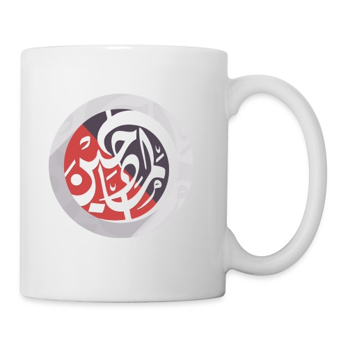 Dalel Almadeheen logo - Mug