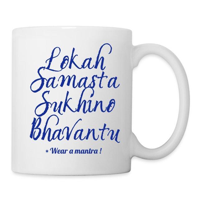 LOKAH SAMASTA