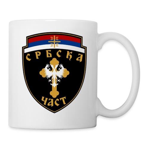 serbisk trøje - Kop/krus
